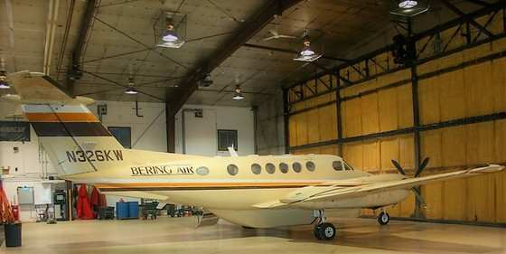 1990 Beechcraft King Air B200